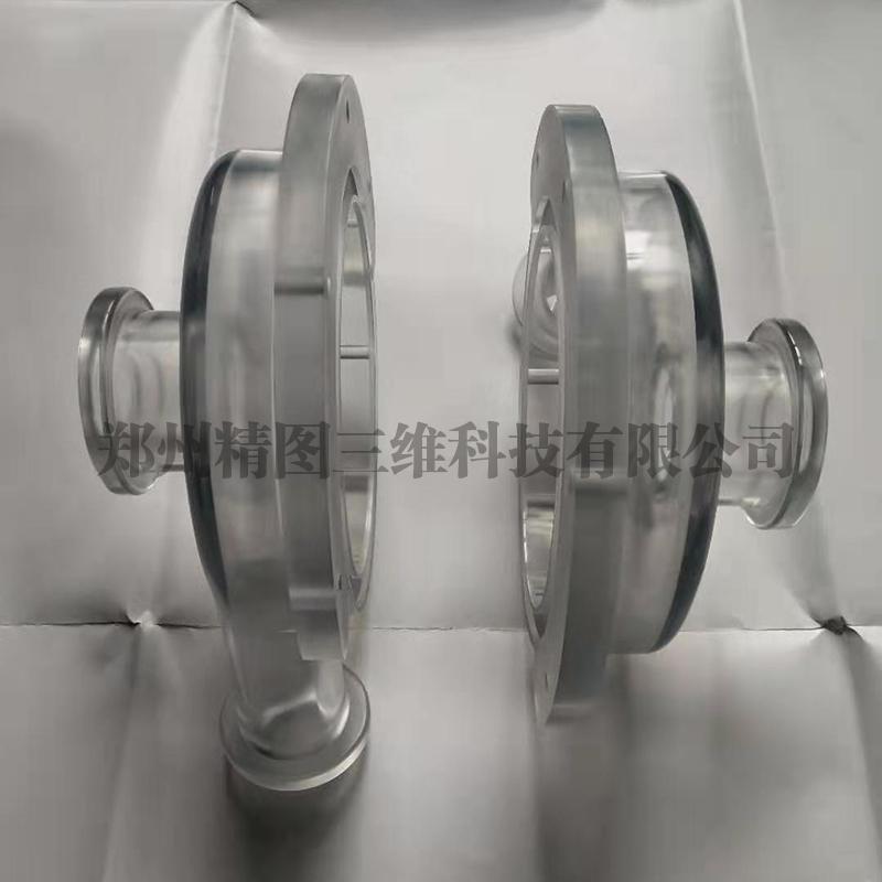 透明泵壳3D打印