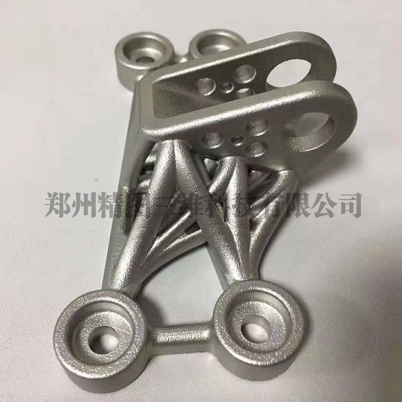 金属支架3D打印