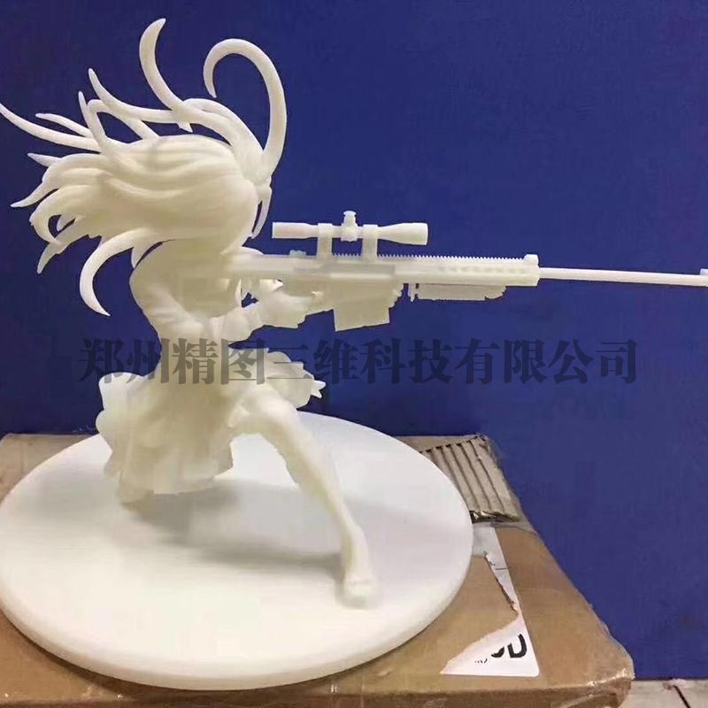 手办3D打印