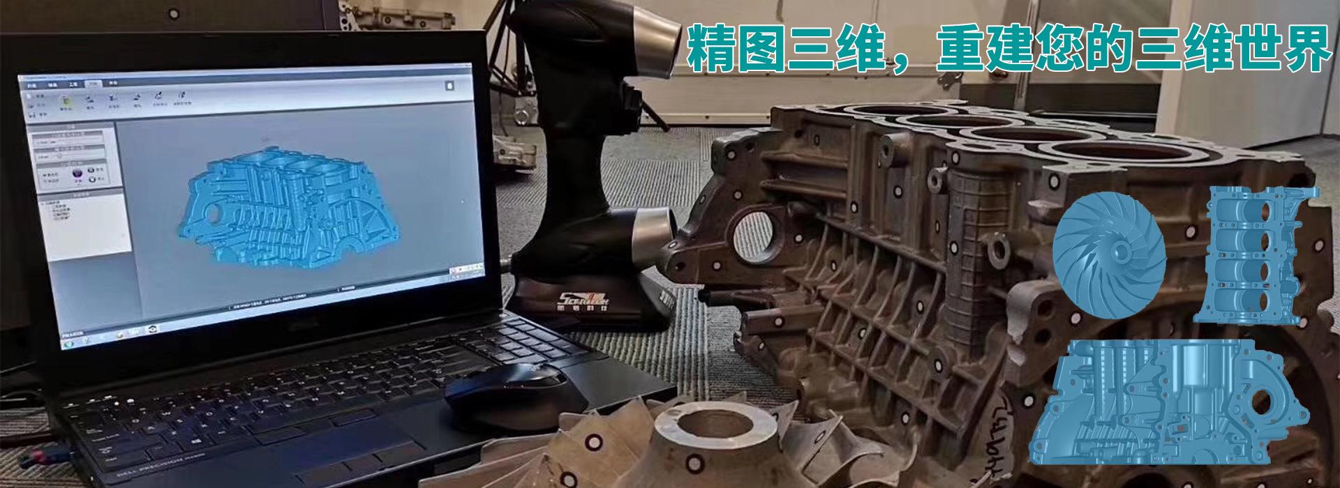 3D打印模型公司