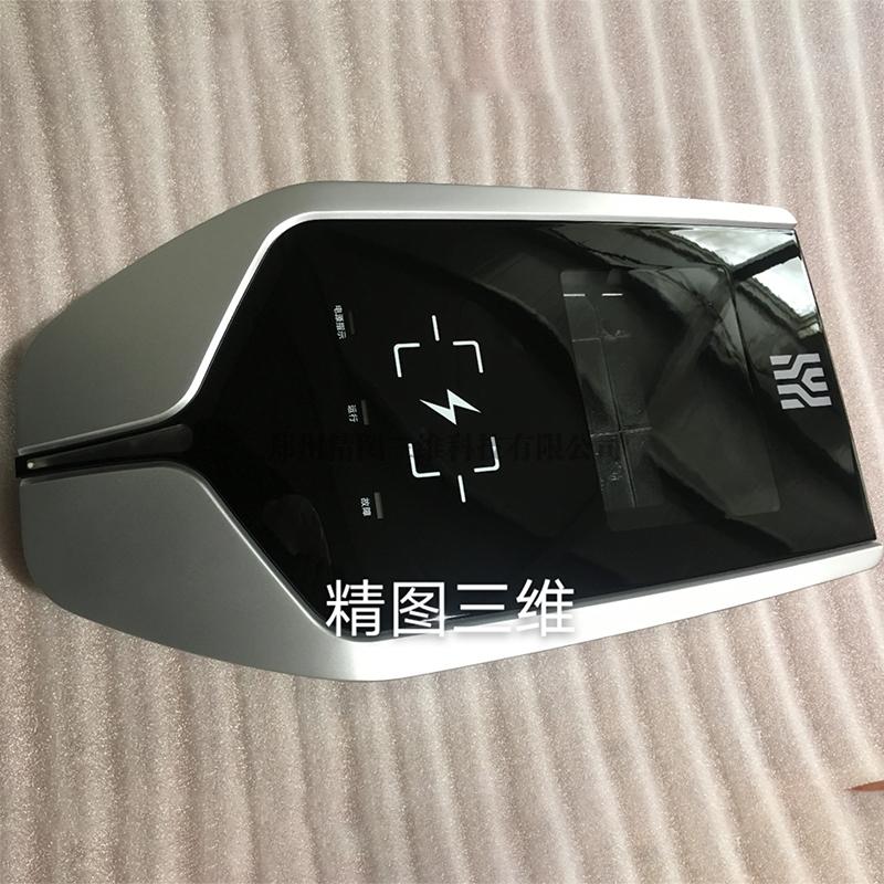 充电桩手板模型